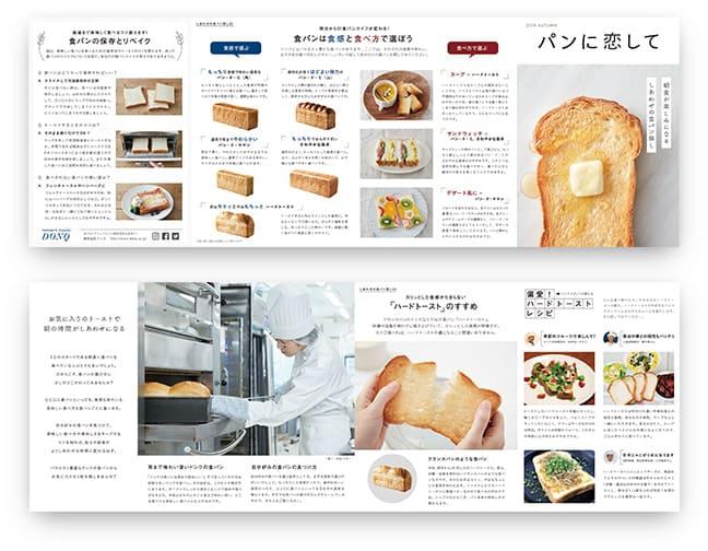 autumn_leaflet