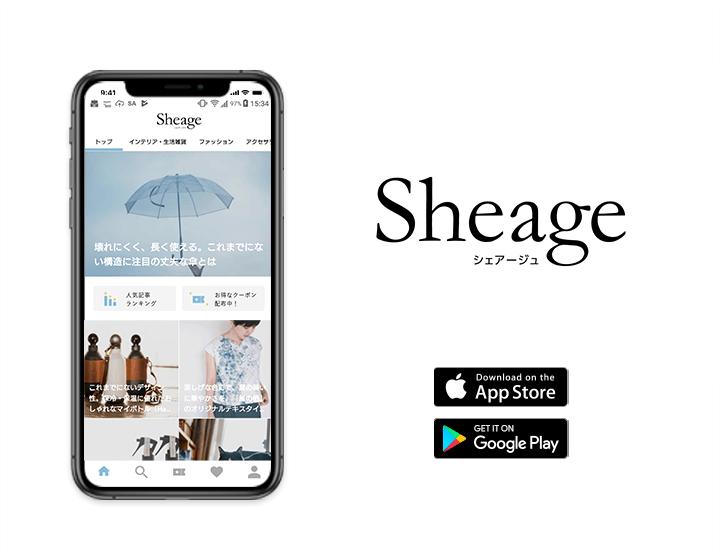 東急不動産ホールディングス「Sheage」