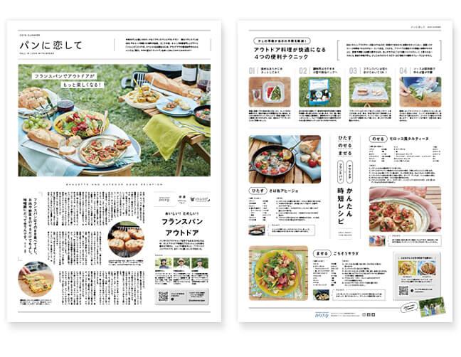outdoor_leaflet