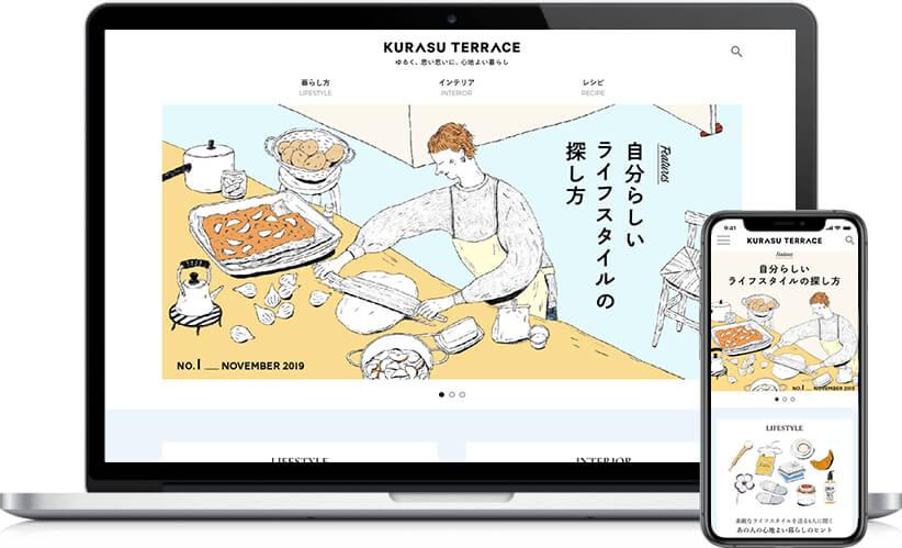 KURASU TERRACE(クラステラス)