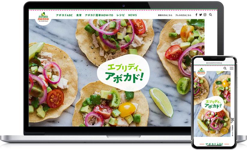 メキシコ産アボカド生産者・輸出梱包業者協会